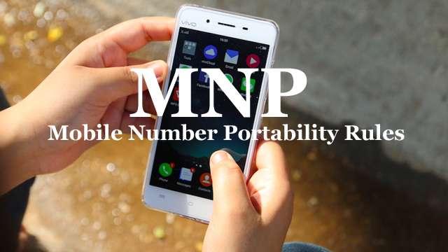 मोबाइल पोर्टेबिलिटी के नियम में हो सकता हैं बदलाव,कंपनियों से मांगा गया सुझाव