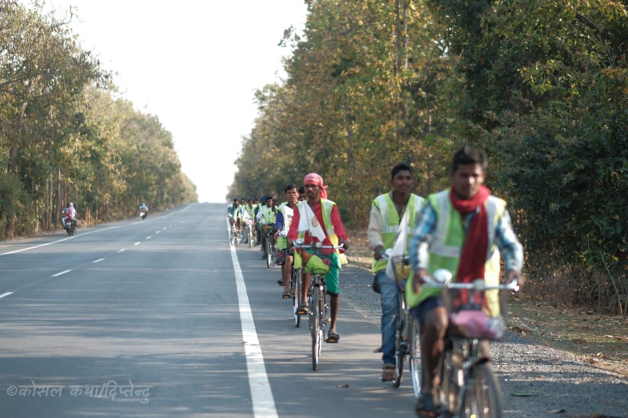 साइकिल यात्रा