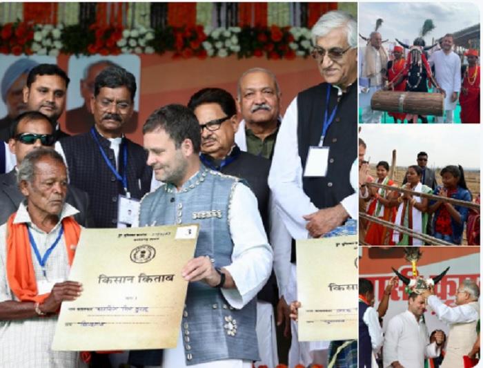 लोहंडीगुड़ा में राहुल गांधी बोले हमने वादा पूरा किया,पहला प्रदेश है जिसने किसानों को उनकी जमीन वापस दिलाई