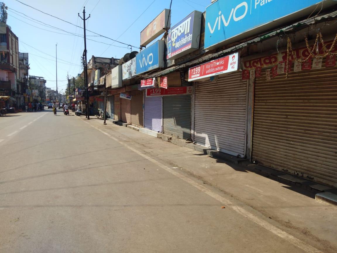 पुलवामा हमले के विरोध में देशव्यापी बंद,राजनांदगांव में बाजार,स्कुल कालेजों में दिखा असर