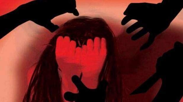 बंधक बना कर महिला से सामूहिक बलात्कार