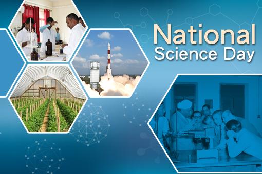राष्ट्रीय विज्ञान दिवस : समाज, विज्ञान और विकास