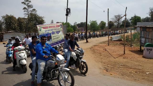 वोट पंडुम कार्यक्रम के तहत निकाली गयी मतदाता जागरूकता रैली