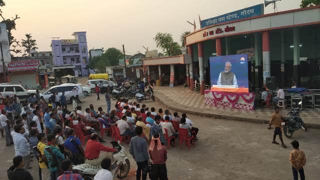 प्रधानमंत्री नरेंद्र मोदी ने 'मै भी चौकीदार' अभियान के तहत देश भर में लोगों को संबोधित किया