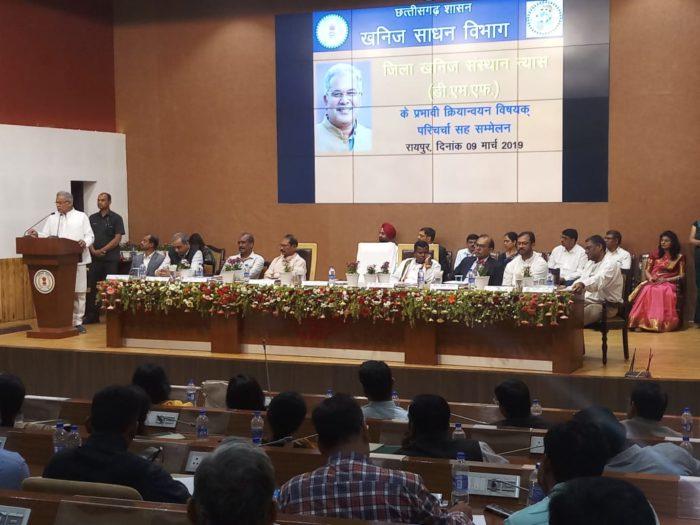 राज्य सरकार ने शराबबंदी और सवर्ण आरक्षण के लिए बनाई कमेटी