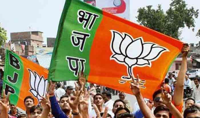 ELECTION 2019: भाजपा के तीन प्रत्याशी निर्विरोध निर्वाचित