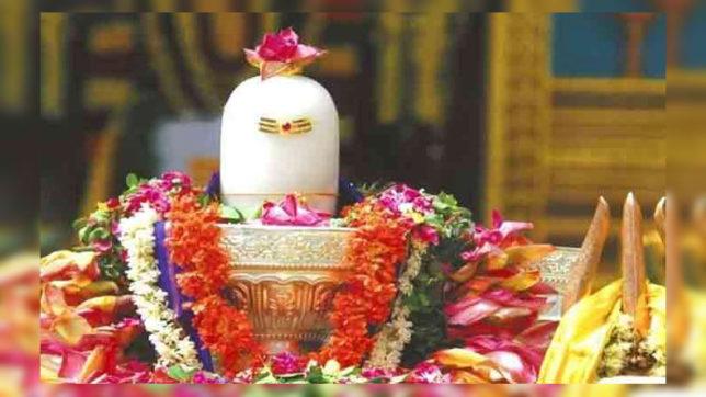 2019 महाशिवरात्रि विशेष : इन शुभ योगों में करें पूजा