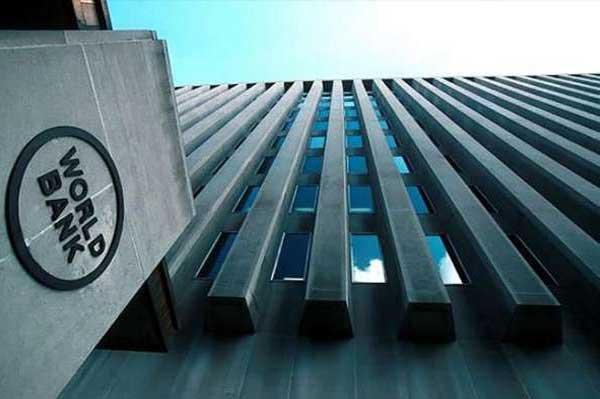 भारत ने छत्तीसगढ़ के लिए विश्व बैंक के साथ 25.2 मिलियन डॉलर ऋण समझौते किए
