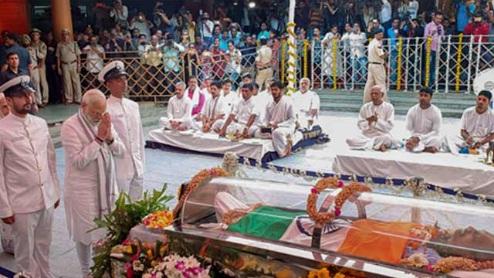 गोवा के मुख्यमंत्री