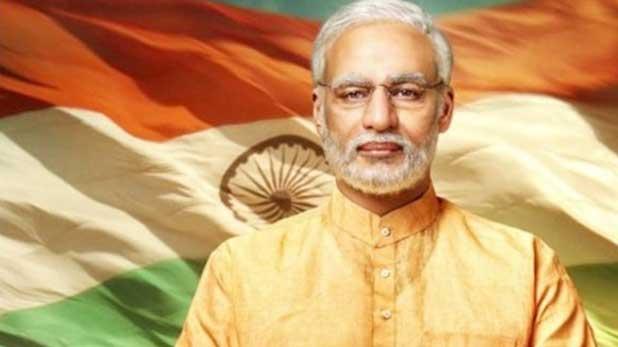 विवेक ओबरॉय अभिनीत फिल्म पीएम नरेंद्र मोदी को रोक दिया है