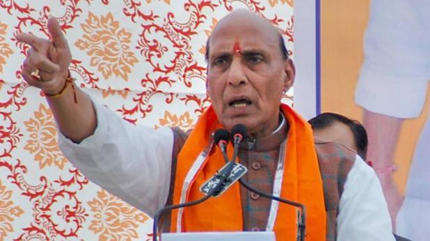 गृहमंत्री राजनाथ सिंह का बड़ा बयान, 5 साल में 3 बार सेना ने सीमा से बाहर की स्ट्राइक