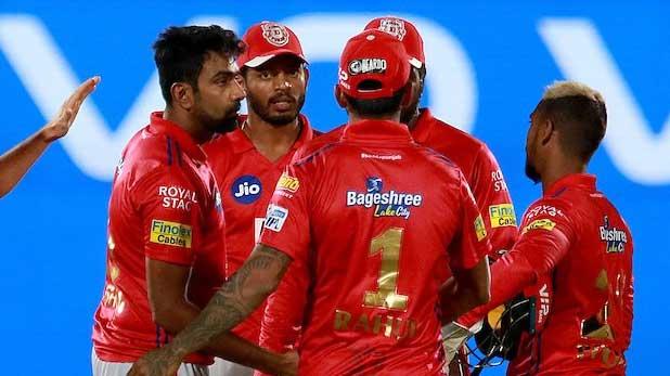 इलेवन पंजाब ने क्रिस गेल के मदद से राजस्थान रॉयल्स 14 रनों से हरा दिया