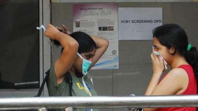 स्वाइन फ्लू रोग खतरनाक वायरस H1N1