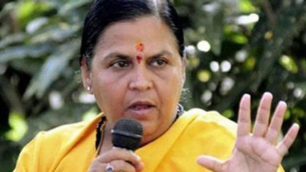 उमा भारती ने कहा कि प्रियंका गांधी चोर की पत्नी हैं