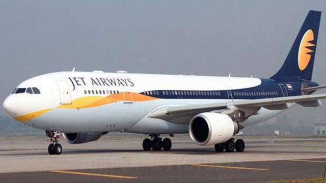 जेट एयरवेज ने अपने अंतरराष्ट्रीय परिचालन को 18 अप्रैल तक रोकने की घोषणा की