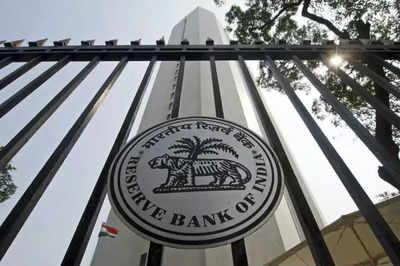 RBI करेगा कर्जदारों के नाम जारी