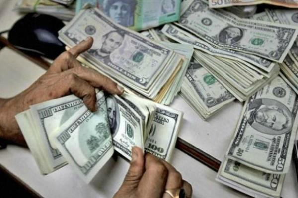 विदेशी मुद्रा जब्त