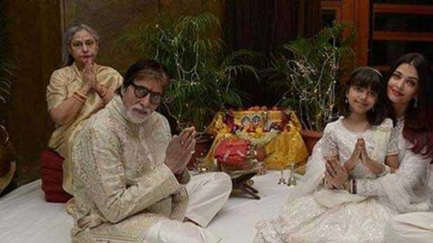 बॉलीवुड के सुपरस्टार अमिताभ बच्चन