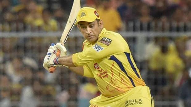 कप्तान महेंद्र सिंह धोनी