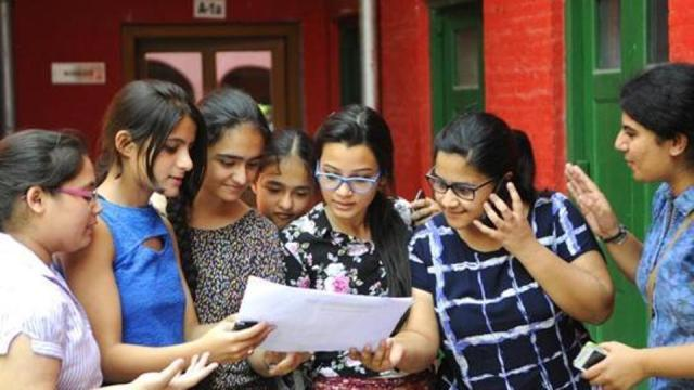 CBSE 10th Result 2019 Live: cbse.nic.in
