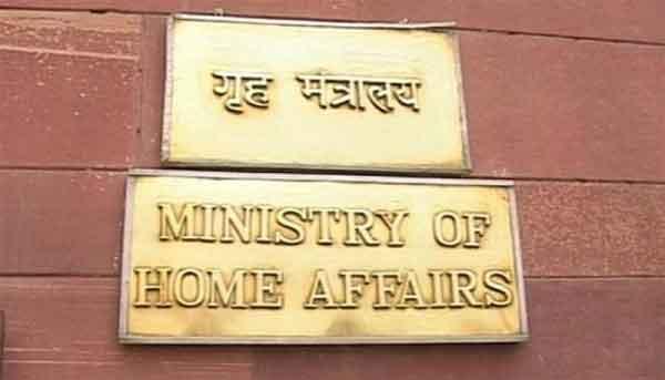 गृह मंत्रालाय ने इंफोसिस फाउंडेशन का पंजीकरण समाप्त किया