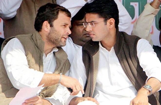 राहुल ने इस्तीफा दिया