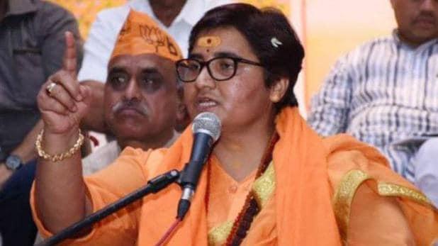 साध्वी प्रज्ञा ठाकुर पर 72 घंटे का बैन इलेक्शन कमीशन ने लगाया चुनाव प्रचार पर