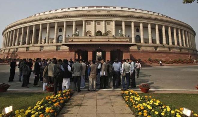 17 वीं संसद का बजट सत्र शुरू