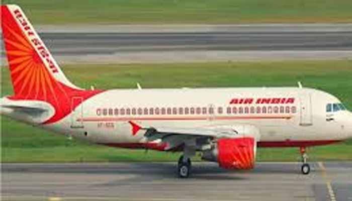 एयर इंडिया को पाकिस्तान के इस क़दम से बड़ी राहत मिलने की उम्मीद है