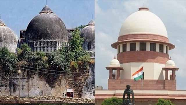 अयोध्या भूमि विवाद मामले में सुप्रीम कोर्ट आज करेगा सुनवाई