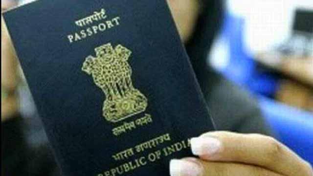 अब 11 दिनों में ही पासपोर्ट हासिल किया जा सकेगा