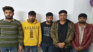 50 लाख की डकैती के 5 आरोपियों को चलती ट्रेन में छग पुलिस ने धर दबोचा