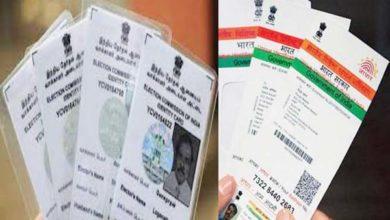 आधार से लिंक होगा वोटर आइडी कार्ड, चुनाव आयोग को केंद्र सरकार ने दी कानूनी शक्ति