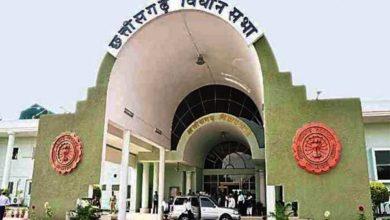 Assembly of Chhattisgarh