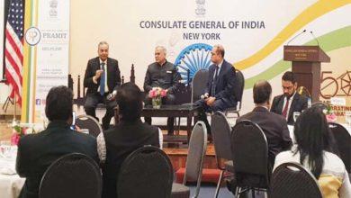 मुख्यमंत्री बघेल ने अमेरिकी निवेशकों को बताए छत्तीसगढ में निवेश के संभावित सेक्टर्स