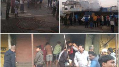 कोंडागांव के फैंसी दुकान में लगी आग लाखों का नुकसान