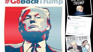 सोशल मीडिया पर ट्रेंड कर रहा #GoBackTrump