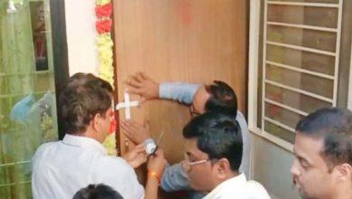 उप सचिव सौम्या के बंगले को आयकर विभाग ने किया सील