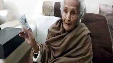 दिल्ली चुनाव की दमदार तस्वीर 110 साल की महिला ने किया मतदान