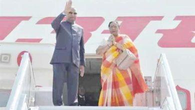 राष्ट्रपति रामनाथ कोविंद का छत्तीसगढ़ का दौरा 1 मार्च से