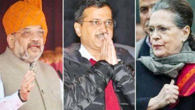 दिल्ली चुनाव के रुझानों में आप 53 भाजपा 17 सीटों पर आगे