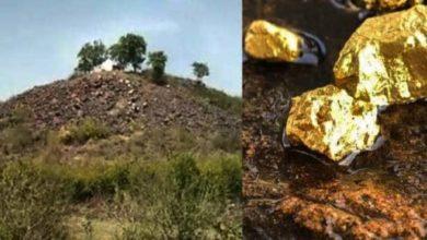 यूपी की सोन पहाड़ी पर मिला 3 हजार टन सोने का भंडार