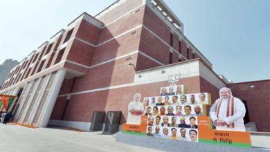 भाजपा ने जारी की राज्यसभा उम्मीदवारों की पहली सूची मप्र से है सिंधिया का नाम