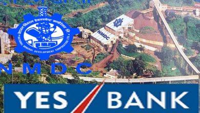 अडानी ने बैलाडीला NMDC को दी एस बैंक से 139 करोड़ का MDO