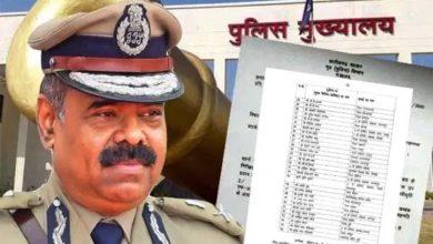 75 पुलिसकर्मियों को मिली पदोन्नति, सूबेदार से बने निरीक्षक