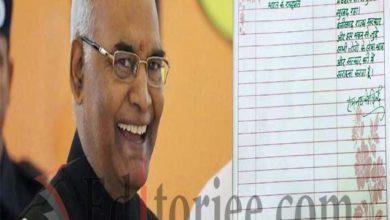 राष्ट्रपति रामनाथ कोविंद ने छत्तीसगढ भवन की विजिटर्स बुक में क्या लिखा, पढें पूरी खबर