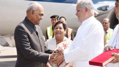 राष्ट्रपति रामनाथ कोविंद पहुंचे रायपुर, राज्यपाल और सीएम ने किया स्वागत