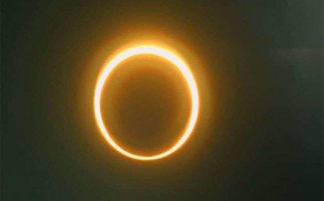 सूर्यग्रहण