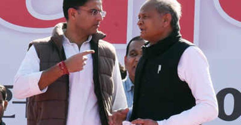 राजस्थान में सियासी संकट