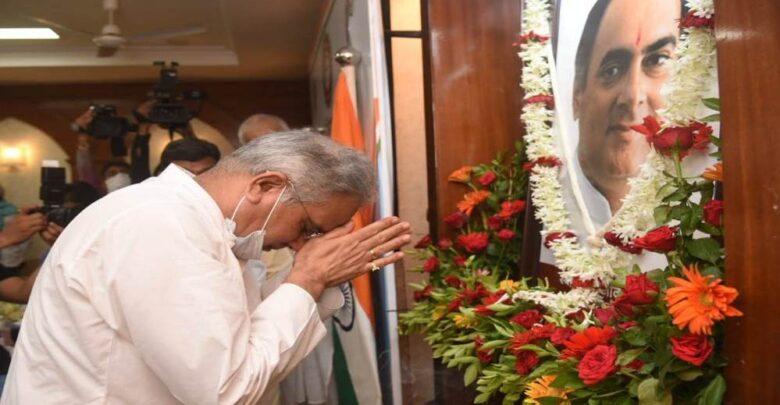 राजीव गांधी जयंती